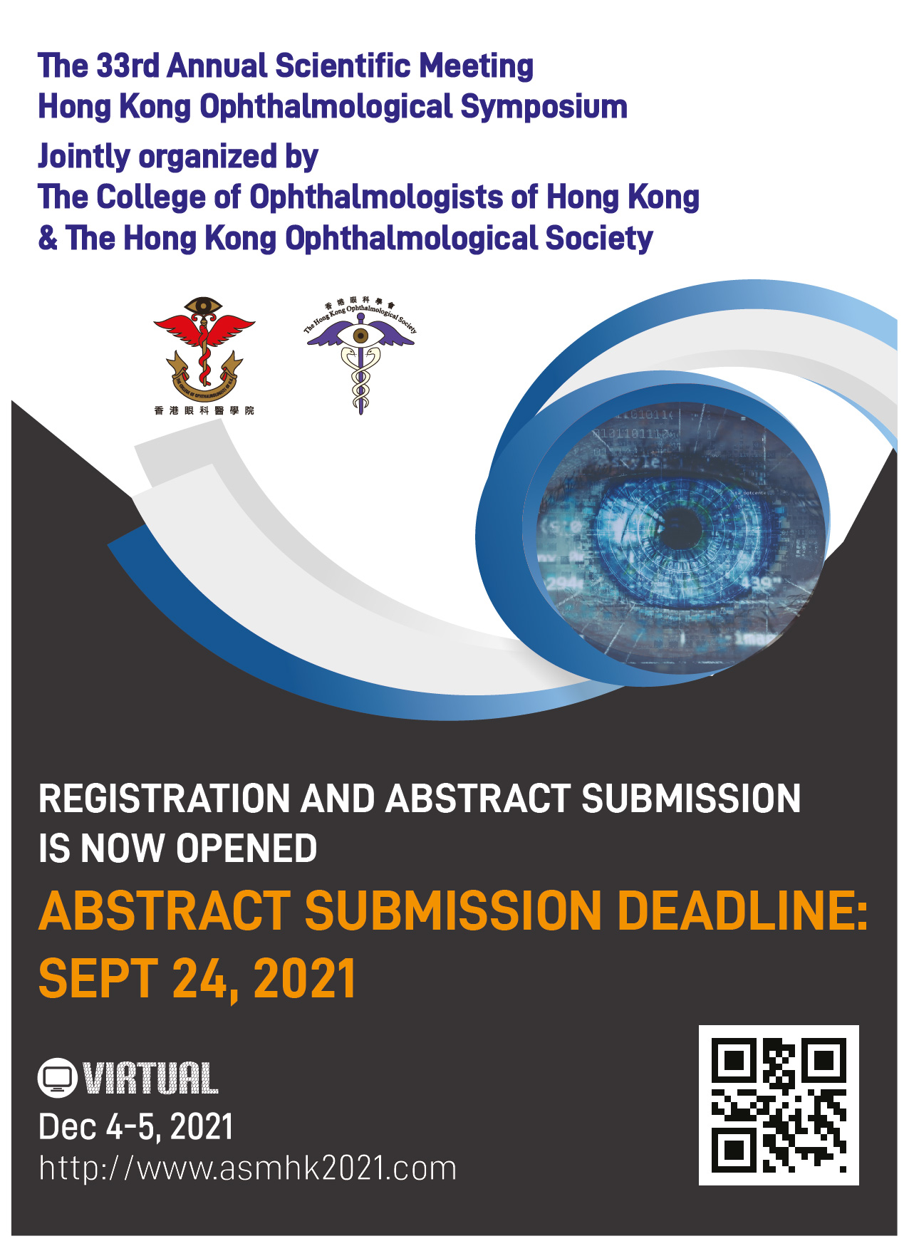 The 33rd Annual Scientific Meeting Hong Kong Ophthalmological Symposium